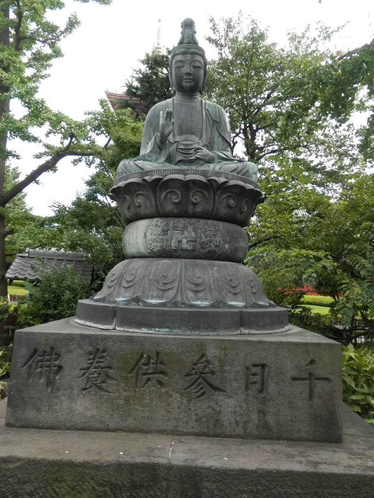 聖観音菩薩像(しょうかんのんぼさつぞう)