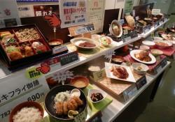 東京都庁職員食堂